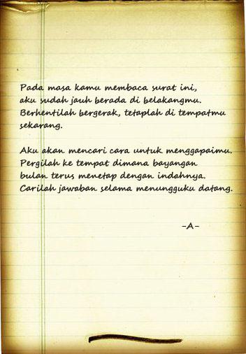 Surat Ayrish